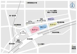 アクトシティ浜松 展示イベントホールマップ